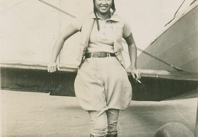 Hazel Ying Lee in 1932